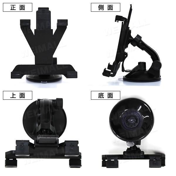 タブレットホルダー iPad タブレット 車載ホルダー 車載スタンド スタンド 吸盤タイプ 360度回転可能 (クーポン配布中)|w-class|02