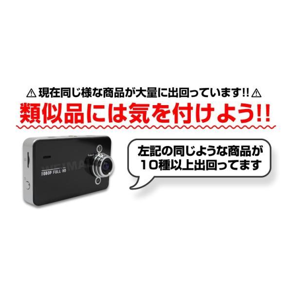 ドライブレコーダー ドラレコ 防犯 広角 フルHD 台湾製 レンズ 日本語説明書 人気 オススメ Gセンサー 1年保証付 (クーポン配布中)|w-class|03