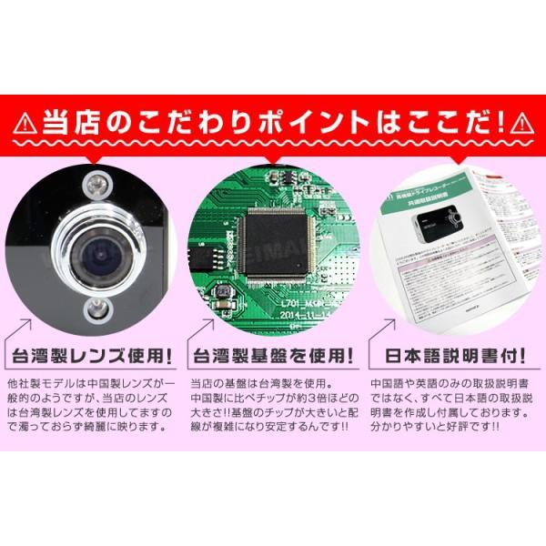 ドライブレコーダー ドラレコ 防犯 広角 フルHD 台湾製 レンズ 日本語説明書 人気 オススメ Gセンサー 1年保証付 (クーポン配布中)|w-class|04