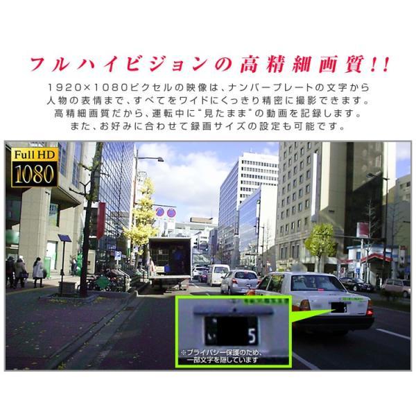 ドライブレコーダー ドラレコ 防犯 広角 フルHD 台湾製 レンズ 日本語説明書 人気 オススメ Gセンサー 1年保証付 (クーポン配布中)|w-class|05
