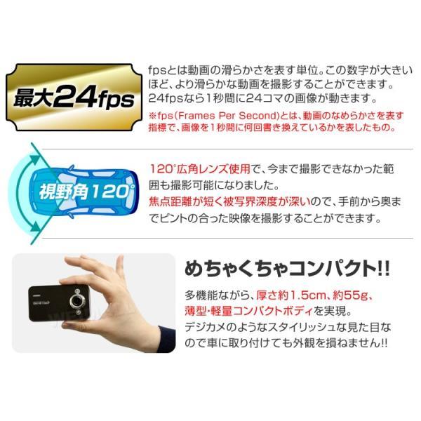 ドライブレコーダー ドラレコ 防犯 広角 フルHD 台湾製 レンズ 日本語説明書 人気 オススメ Gセンサー 1年保証付 (クーポン配布中)|w-class|06