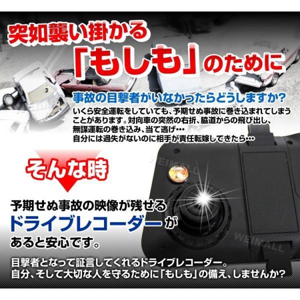 ドライブレコーダー ルームミラー型 サブカメラ付 フルHD対応 動体検知搭載 GPS イタズラ監視機能 (クーポン配布中)|w-class|02
