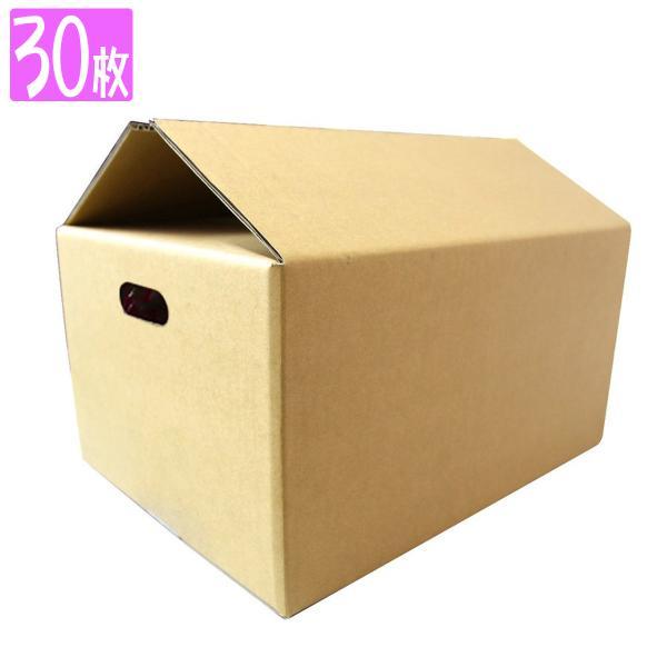 ダンボール 100サイズ 30枚 茶色 日本製 引越し 無地 梱包 段ボール 宅配便用