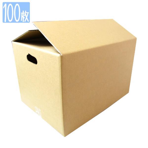 ダンボール 120サイズ 100枚 茶色 日本製 引越し 無地 梱包 段ボール 宅配便用