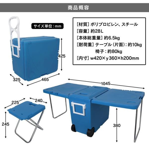 2WAYクーラーボックス キャスター付 折りたたみ アウトドアテーブル チェア クーラーバッグ アウトドア クーラーBOX w-class 07