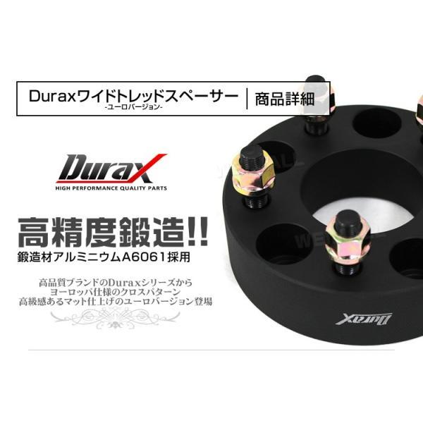 ワイドトレッドスペーサー 15mm Duraxブランド ブラック 黒 PCD114.3 PCD100 4穴 5穴 M12×1.5 M12×1.25 2枚セット 選択式 (クーポン配布中)|w-class|02