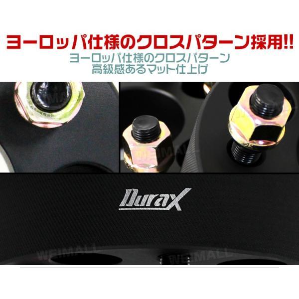 ワイドトレッドスペーサー 15mm Duraxブランド ブラック 黒 PCD114.3 PCD100 4穴 5穴 M12×1.5 M12×1.25 2枚セット 選択式 (クーポン配布中)|w-class|03