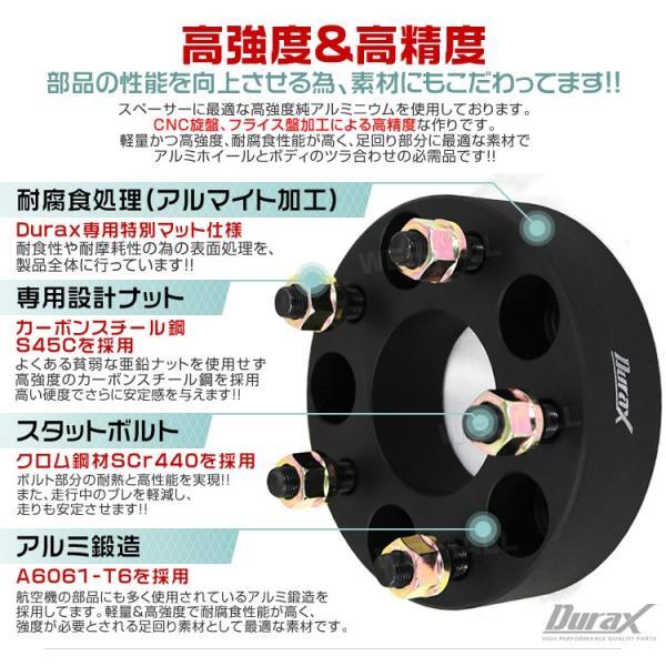 ワイドトレッドスペーサー 15mm Duraxブランド ブラック 黒 PCD114.3 PCD100 4穴 5穴 M12×1.5 M12×1.25 2枚セット 選択式 (クーポン配布中)|w-class|04