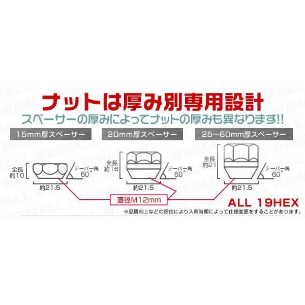 ワイドトレッドスペーサー 15mm Duraxブランド ブラック 黒 PCD114.3 PCD100 4穴 5穴 M12×1.5 M12×1.25 2枚セット 選択式 (クーポン配布中)|w-class|05
