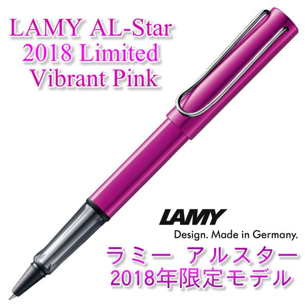 LAMY ラミー アルスター ローラーボールペン 2018年限定モデル ヴァイブラントピンク vibrant pink(ドイツ直輸入 並行輸入品)|w-garage