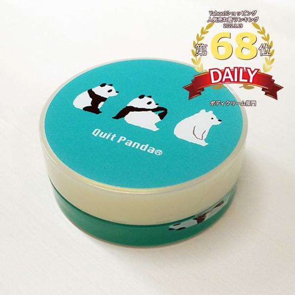 フルプルクリーム KIGURU・ME Panda パンダ 全身保湿クリーム|w-garage