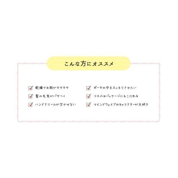 フルプルクリーム KIGURU・ME Panda パンダ 全身保湿クリーム|w-garage|04