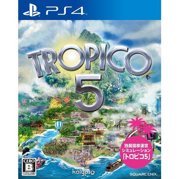 トロピコ5 - PS4|w-rb
