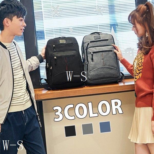 リュックリュックサックメンズレディース人気高校生通学バックバッグ大容量おしゃれスクエア3色選択 消化