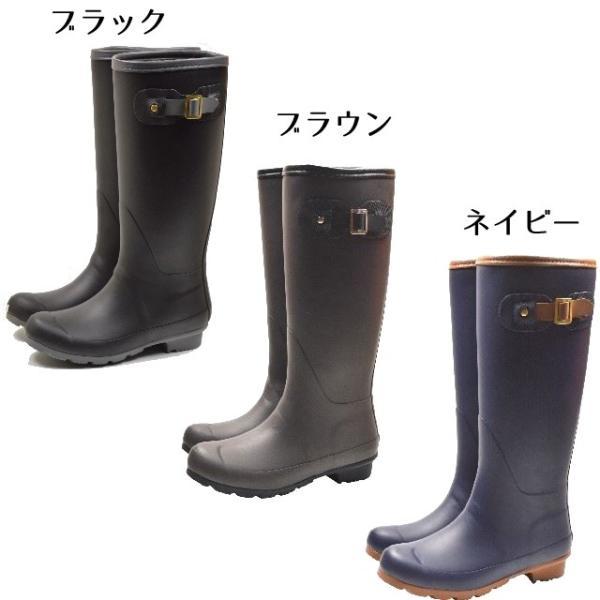 防寒長靴 レインブーツ ワイルドツリー レディース 全4色 おしゃれ ベルト 防寒 保温 歩きやすい シンプル 長靴 ラバー ロング ブーツ 靴 AK268