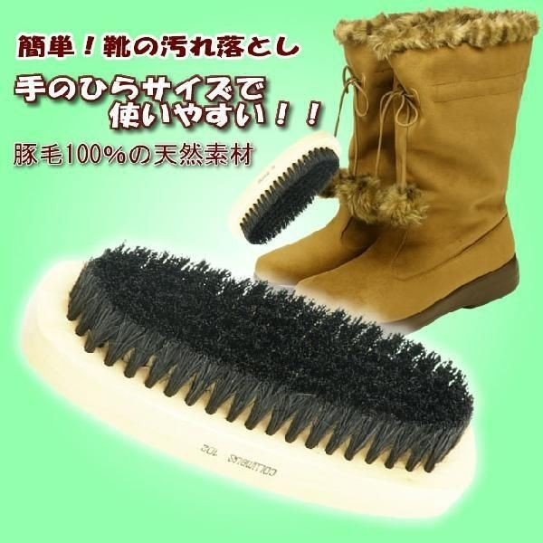 靴磨き 靴ブラシ 102