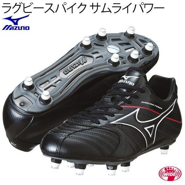 Mizuno ミズノ メンズ ラグビーシューズ ラグビースパイク サムライパワー/14KR240|w-w-m