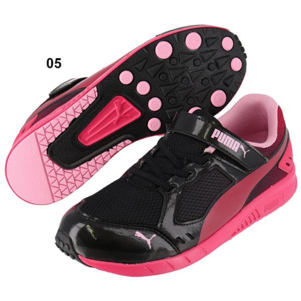 d77580f833868 ... キッズシューズ プーマ PUMA スピードモンスターV3 スニーカー ジュニア 子供靴 17.0-24.0cm ゴム