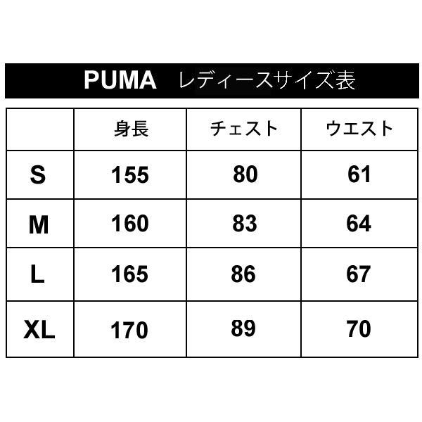 スウェット パーカー 長袖 レディース プーマ/581021 w-w-m 06