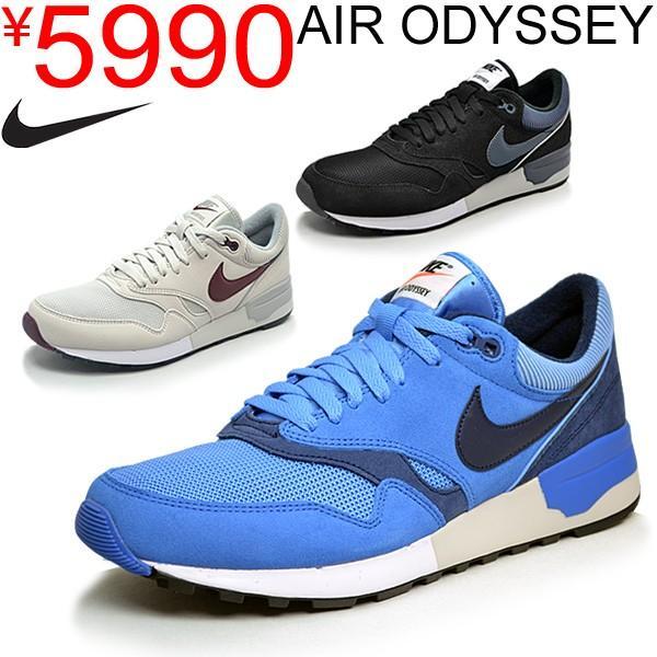 メンズ スニーカー メンズ シューズ 靴 ナイキ エア オデッセイ/NIKE AIR ODYSSEY  /652989|w-w-m