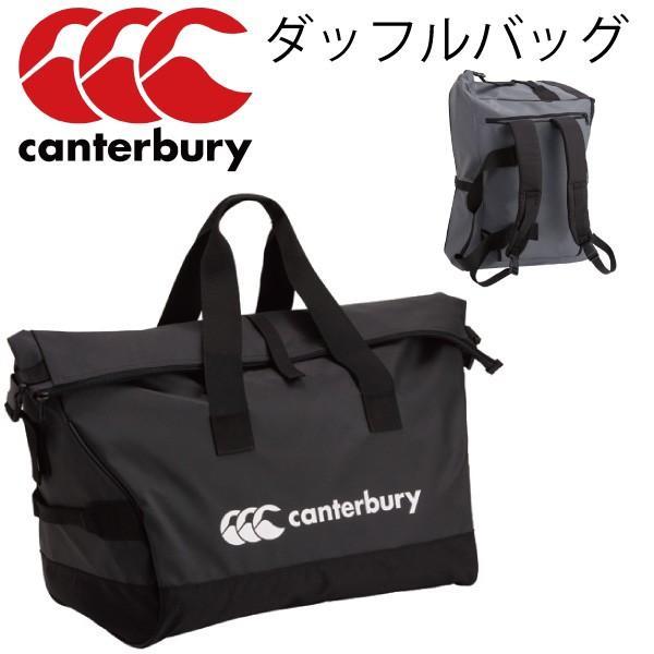 カンタベリー ダッフル バッグ リュック かばん メンズ/canterbury AB05306|w-w-m