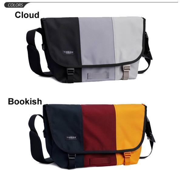 メッセンジャーバッグ TIMBUK2 ティンバック2 Classic Messenger Bag クラシックメッセンジャー 21L/ショルダーバッグ /ClassicMessenger w-w-m 02