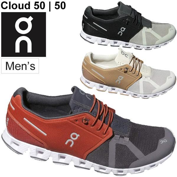ランニングシューズ メンズ オン On クラウド Cloud 50 | 50 限定モデル 軽量 マラソン ジョギング シティラン/CLOUD50-50