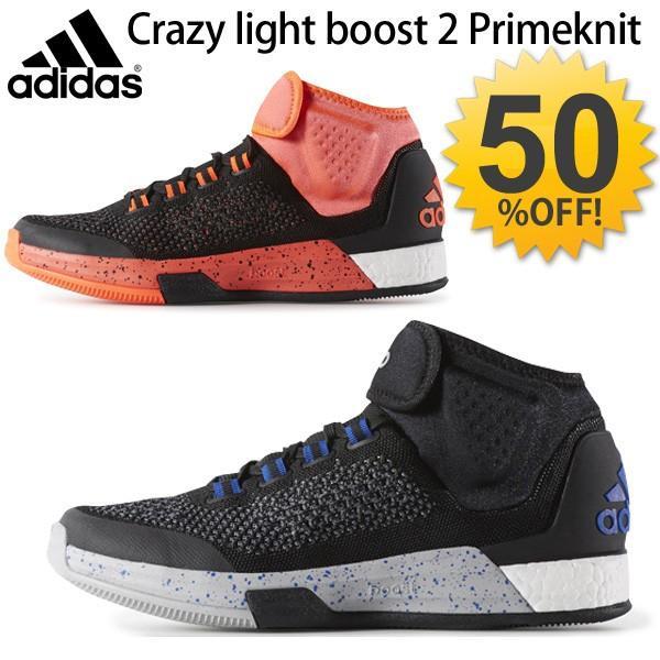 アディダス adidas バスケット シューズ 靴/クレイジーライト ブースト 2 プライムニット/CrazyLB2|w-w-m