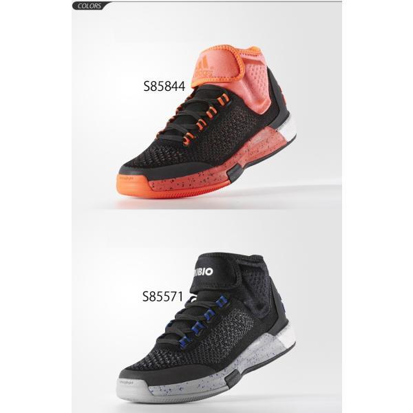 アディダス adidas バスケット シューズ 靴/クレイジーライト ブースト 2 プライムニット/CrazyLB2|w-w-m|02