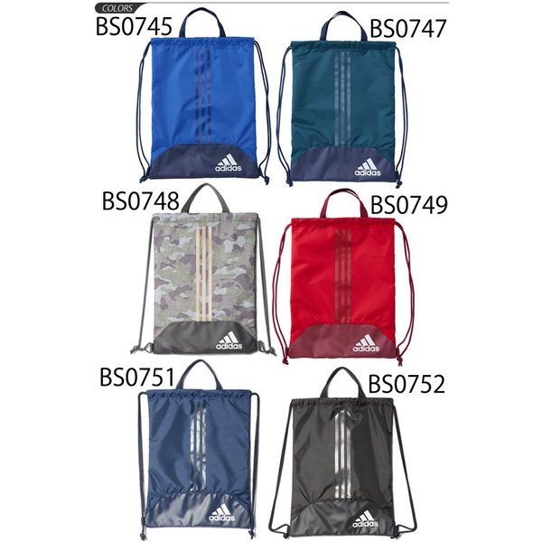 ジムバッグ アディダス adidas EPSシリーズ スポーツバッグ ナップサック メンズ レディース キッズ 部活 試合 合宿 旅行 バッグインバッグ/DMD09|w-w-m|02