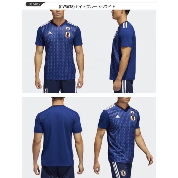 サッカー日本代表 ホーム レプリカ ユニフォーム 半袖Tシャツ メンズ レディース adidas アディダス サッカーウェア キッズ ジュニア /DRN93|w-w-m|02