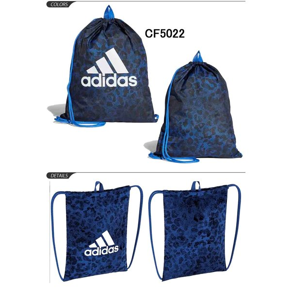 ジムサック メンズ レディース ジュニア/アディダス adidas ビッグロゴ ジムバッグ GR3 15L/スポーツバッグ/ECE04|w-w-m|02