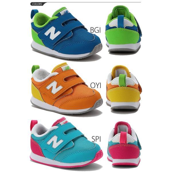 40f968ce7c31c ... ベビーシューズ/ベビースニーカー キッズシューズ /FS620/ニューバランス NEWBALANCE 子供靴 運動靴 ...