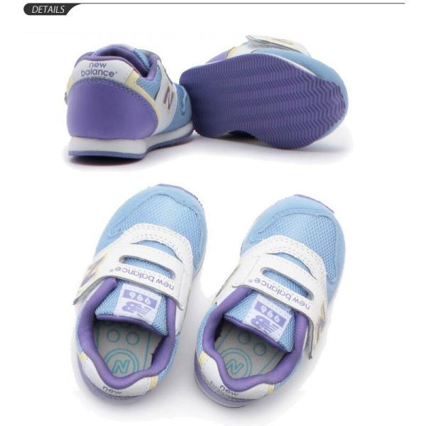 1f2976018cebd ... ベビーシューズ キッズ 男の子 女の子 子ども newbalance ニューバランス スニーカー ベビー靴 子供靴 12.0-16.5