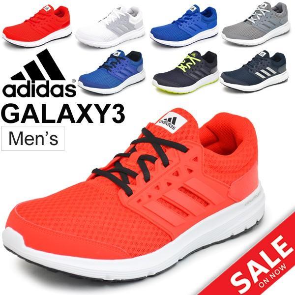 ランニングシューズ アディダス メンズ adidas GALAXY3 男性用 スニーカー 靴 ギャラクシー 3E(EEE) /BA8196/BA8197/BA8198/BB6389/BB6388/BB4359/BB4361/BB4363|w-w-m