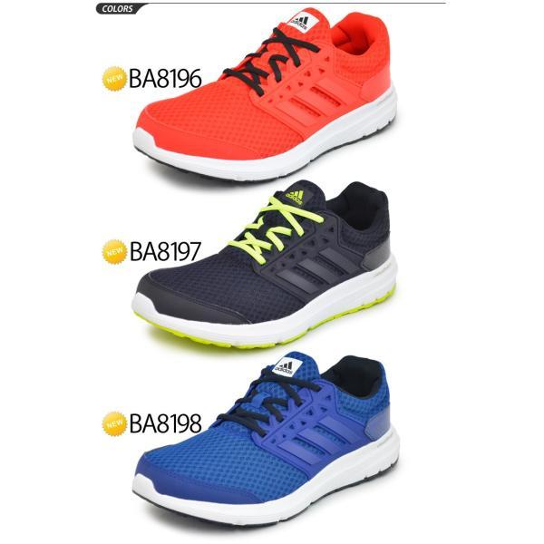 ランニングシューズ アディダス メンズ adidas GALAXY3 男性用 スニーカー 靴 ギャラクシー 3E(EEE) /BA8196/BA8197/BA8198/BB6389/BB6388/BB4359/BB4361/BB4363|w-w-m|02