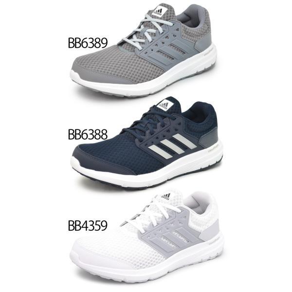 ランニングシューズ アディダス メンズ adidas GALAXY3 男性用 スニーカー 靴 ギャラクシー 3E(EEE) /BA8196/BA8197/BA8198/BB6389/BB6388/BB4359/BB4361/BB4363|w-w-m|03