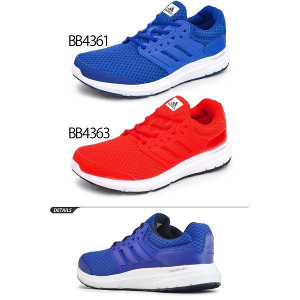 ランニングシューズ アディダス メンズ adidas GALAXY3 男性用 スニーカー 靴 ギャラクシー 3E(EEE) /BA8196/BA8197/BA8198/BB6389/BB6388/BB4359/BB4361/BB4363|w-w-m|04