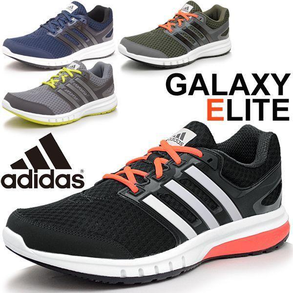 ランニングシューズ アディダス /adidas GALAXY ELITE/ ギャラクシー エリート メンズ ランニング ジョギング トレーニング 靴|w-w-m