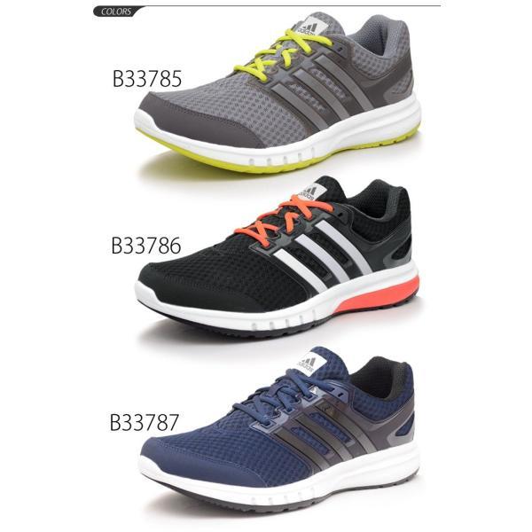 ランニングシューズ アディダス /adidas GALAXY ELITE/ ギャラクシー エリート メンズ ランニング ジョギング トレーニング 靴|w-w-m|02