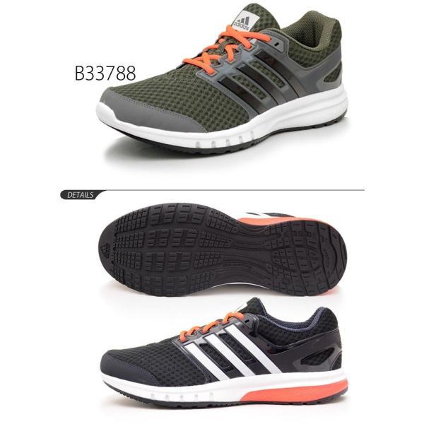 ランニングシューズ アディダス /adidas GALAXY ELITE/ ギャラクシー エリート メンズ ランニング ジョギング トレーニング 靴|w-w-m|03