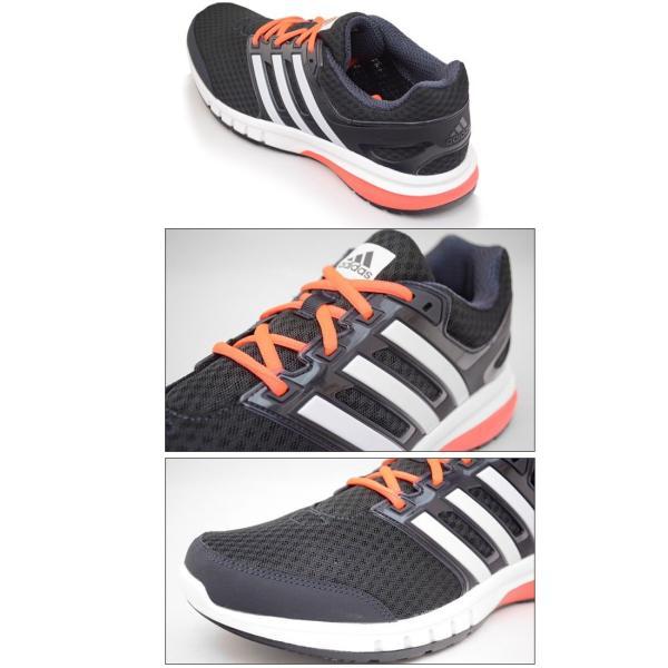 ランニングシューズ アディダス /adidas GALAXY ELITE/ ギャラクシー エリート メンズ ランニング ジョギング トレーニング 靴|w-w-m|04