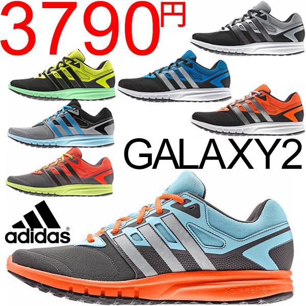 Retirarse Adepto Deambular  ランニングシューズ アディダス /adidas GALAXY2/ ギャラクシー2 メンズ ランニング ジョギング トレーニング 靴 /【Buyee】