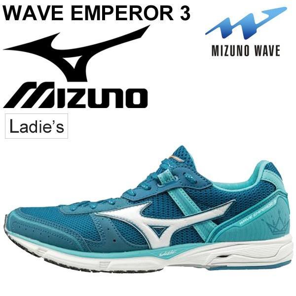 ランニングシューズ レディース mizuno ミズノ ウエーブエンペラー 3 WAVE EMPEROR レーシング マラソン サブ2.5〜3.5 女性/J1GB1976 【取寄】【返品不可】