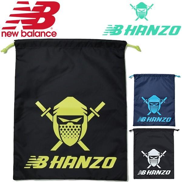 シューズバッグ 靴入れ ニューバランス Newbalance NB HANZO ハンゾー シューバッグ 巾着タイプ ビッグロゴ メンズ レディース/JABR9101|w-w-m