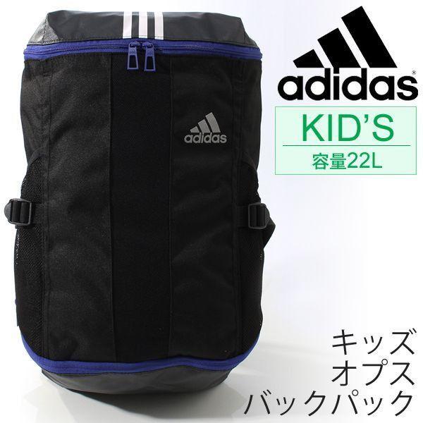 5dd0ddb6f6302a バックパック リュックサック アディダス /adidas /サッカー バッグ かばん 小学生 男の子/KBP55 ...