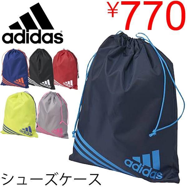 シューズ ケース /アディダス adidas/メンズ レディース キッズ/スポーツバッグ 靴入れ ジムサック RKap/KCA67|w-w-m