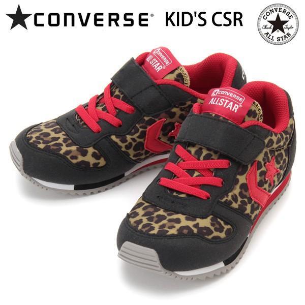 コンバース converse キッズシューズ 子供靴 キッズ スニーカー レパード柄 男児 女児 KIDS CSR|w-w-m
