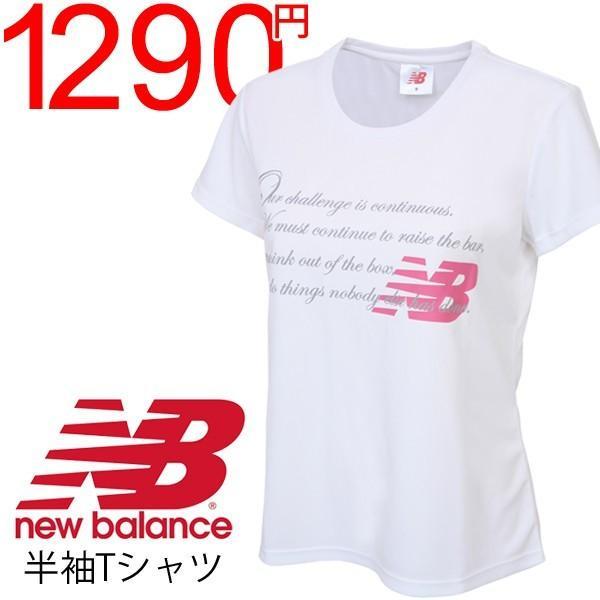 レディース 半袖Tシャツ ドライシャツ ランニング ウェア/ニューバランス/ジョギング/マラソン/RKap/NEWBALANCE w-w-m