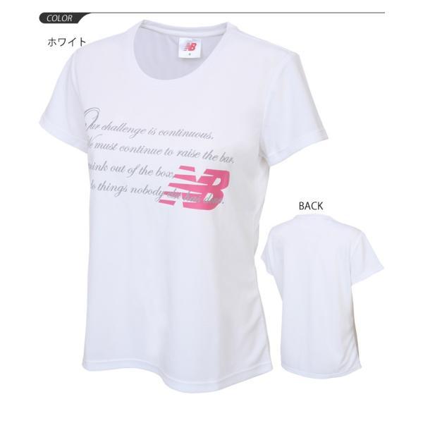 レディース 半袖Tシャツ ドライシャツ ランニング ウェア/ニューバランス/ジョギング/マラソン/RKap/NEWBALANCE w-w-m 02